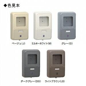 未来工業 【お買い得品 5個セット】 電力量計ボックス 化粧ボックス 1個用 グレー WP-2G_5set