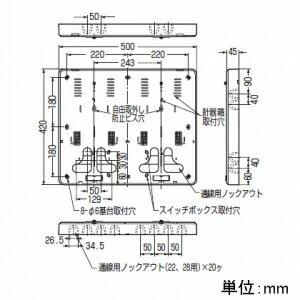 未来工業 【お買い得品 5個セット】 積算電力計・計器箱取付板 ダークグレー BP-3WDG_5set