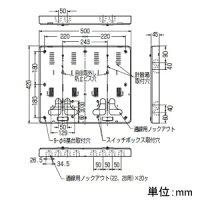 未来工業【お買い得品5個セット】積算電力計・計器箱取付板ミルキーホワイトBP-3WM_5set