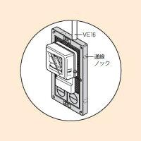 未来工業【お買い得品10個セット】取付自在板ノック付き自己消火性樹脂製グレーBF-3622G_10set