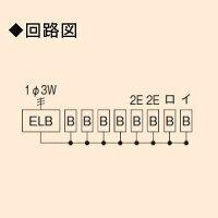未来工業ミライパネルMP型単相三線式主幹中性線欠相保護付3POC付漏電しゃ断器露出・半埋込み兼用回路数6+スペース数2MP81-36K