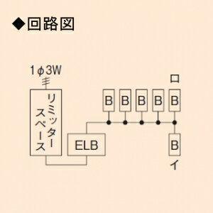 未来工業 ミライパネルMP型 単相三線式リミッタースペース 中性線欠相保護付3POC付漏電しゃ断器 露出・半埋込み兼用 回路数4+スペース数2 MP6-304K