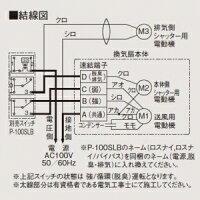 三菱ダクト用換気扇天井埋込形脱臭機能付タイプ低騒音形着せ替えインテリアタイプ接続パイプ:Ψ150mm埋込寸法:315mm角VD-20ZDS8-W
