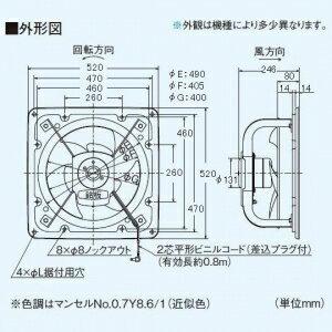 三菱 高静圧形工業用換気扇 シャッターなし 排気形 単相100V 羽根径:40cm EX-40A