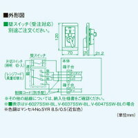 三菱レンジフードファンフラットフード形壁スイッチ型BL規格排気型3型接続パイプ:Ψ150mmV-6037SSW-BL