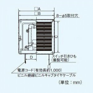 パナソニック 浴室用換気扇 排気 シロッコファン 風圧式シャッター 埋込寸法:200mm角 FY-15UK1