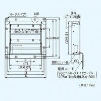 パナソニック有圧換気扇専用部材電気式シャッター30cm用ステンレス製・単相100VFY-GEXS303