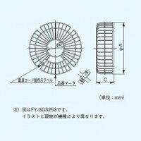 パナソニック有圧換気扇専用部材保護ガード35cm用ステンレス製FY-GGX353