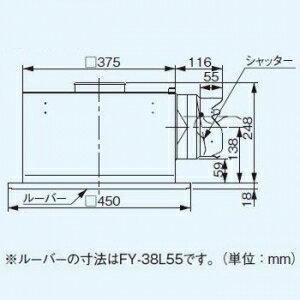 パナソニック 天井埋込形換気扇 排気・強-弱 低騒音・特大風量形 鋼板製本体・右排気 ルーバー別売タイプ 埋込寸法:385mm角 適用パイプ径:φ150mm FY-38BK7M