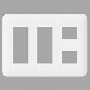 パナソニック コンセントプレート 3連用 8コ用 ラウンド ホワイト WTF7008W