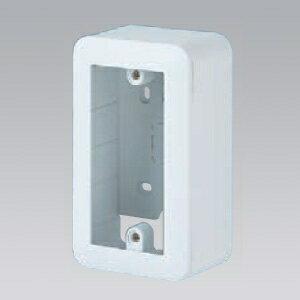 パナソニック 露出増設ボックス スイッチ用 1連用 ラウンド ホワイト WVC7101W