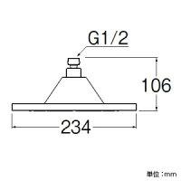 三栄水栓製作所回転シャワーヘッドバスルーム用丸型幅:φ234mmS1040F1