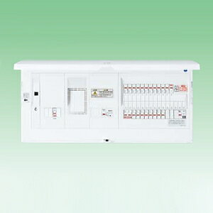 パナソニック LAN通信型 HEMS対応住宅分電盤 《スマートコスモ コンパクト21》 太陽光発電システム・エコキュート・IH対応 リミッタースペース付 主幹容量50A 回路数32+回路スペース数2 BHH35322S2:電材堂