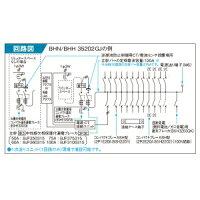 パナソニックAiSEG通信型HEMS対応住宅分電盤W発電対応リミッタースペース付主幹容量60A回路数32+回路スペース数2《スマートコスモコンパクト21》BHN36362GJ