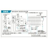 パナソニックAiSEG通信型HEMS対応住宅分電盤太陽光発電システム・蓄熱暖房器(40A)・エコキュート(30A)・電気温水器(30A)・IH対応リミッタースペース付主幹容量50A回路数16+回路スペース数2《スマートコスモコンパクト21》BHN35162S34