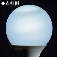 オーム電機(OHM)【ケース販売特価10個セット】電球形蛍光灯《エコデンキュウ》G形ボール電球100W形相当電球色E26口金EFG25EL/20N_set