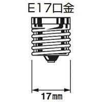 オーム電機(OHM)電球形蛍光灯《エコデンキュウ》A形白熱電球40W形相当昼光色E17口金EFA10ED/7-E17