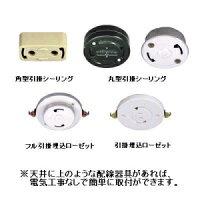 NECLEDシーリングライト〜12畳用マルチアングルシステムⅡ搭載調光・調色タイプ電球色〜昼光色リモコン付HLDCD1273