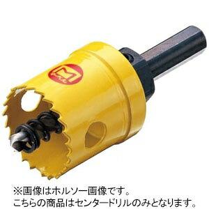 穴あけ・締付工具, 電動ドリル・ドライバードリル  BL 21100mm BLCD2