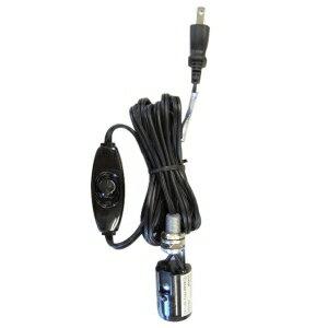 電材堂 コード付キーレスソケット コンセント用 ブラック E17口金 Y02SC172BKD