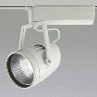 オリジナル【ケース販売特価2台セット】LEDスポットライト高演色Ra97タイプセラメタ70Wクラス白色相当配光角18°XS39881L18_set