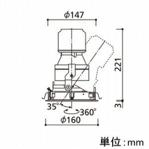 オーデリック LEDユニバーサルダウンライト M形 深型 埋込穴φ150 CDM-T70Wクラス 高彩色タイプ ミディアム配光 連続調光 本体色:オフホワイト 温白色タイプ 3500K XD401286H
