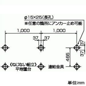 日晴金属 PCキャッチャー PC-NJ35専用連結金具 平地ねじない組立プラスワン 溶融亜鉛メッキ仕上げ 《goシリーズ》 T-NJ35P