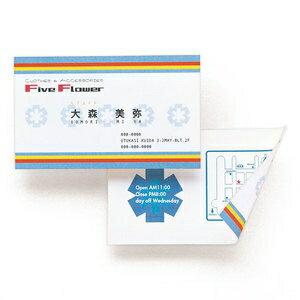 コピー用紙・印刷用紙, 名刺用紙  10100 JP-MCMT01N