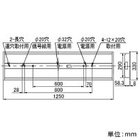 NEC【お買い得品10台セット】LED一体型ベースライト《Nuシリーズ》40形埋込形下面開放形300mm幅4000lm固定出力方式FLR40×2灯相当昼白色MEB4104/40N4-N8_set