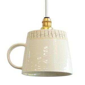 ビートソニック LEDペンダントライト 《blanc2 Cup》 ライティングレール取付専用 E17口金 電球別売 白 B27R17-10W