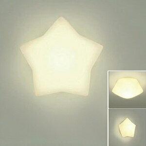 DAIKO LEDブラケットライト 電球色 非調光タイプ 白熱灯60Wタイプ 天井・壁面取付兼用 シリコン製星形 DBK-38722Y