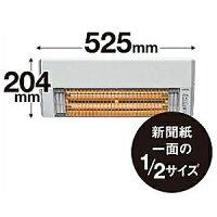コロナ壁掛型遠赤外線暖房機カーボンヒーター《ウォールヒート》適用面積〜1.5坪2段階(強/弱)切換生活防水型リモコン付CHK-C126A(W)