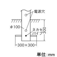 DAIKOLEDアプローチ灯ランプ付防雨形白熱灯60W相当非調光タイプ6.6W口金E26高985mm電球色黒DWP-38637Y