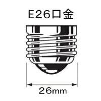 三菱ケミカルメディアLED電球一般電球形60W形相当広配光タイプ電球色全光束810lmE26口金密閉型器具対応LDA8L-G/V4