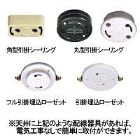NECLEDシーリングライト〜6畳用調色・調光タイプ昼光色+電球色リモコン付HLDC06208
