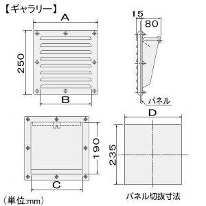 篠原電機 防噴流型ギャラリー 20タイプ IP45 ステンレス製 G2-20BF-AS