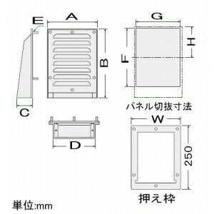 篠原電機 フード付ギャラリー 屋外用(FG型) IPX4 鋼板製 FG-15