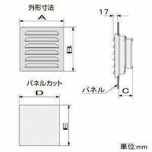 篠原電機 ファン付ギャラリー 屋外使用可 IP45 ステンレス製 ベージュ GFS-80W