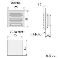 篠原電機ファン付きギャラリー屋外使用可IP45ステンレス製クリームGFS-80C