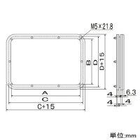 篠原電機アルミ窓枠AY型角型タイプIP55金網入りガラスAY-5040AT
