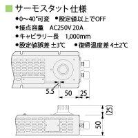 篠原電機カバー付スペースヒーターコンパクトタイプ200W電源電圧220V4点取付SPCC製、ヒーターSUS430製サーモスタット、電子カバー付SHCK4-2220S-OH-TC