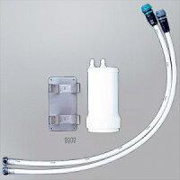 KVK浄水器本体一式セットビルトイン浄水器水栓取替用浄水カートリッジアンダーシンクタイプカートリッジ・接続ホース・取付台のセットZ38450
