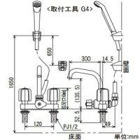 KVKデッキ形2ハンドルシャワー300mmパイプ付取付ピッチ120mmKF14ER3