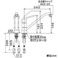 KVK流し台用シングルレバー式混合栓上施工タイプ逆止弁付泡沫吐水樹脂製ハンドル《KM5011Jスタンダードシリーズ》KM5011J