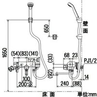 KVK定量止水付サーモスタット式シャワー寒冷地用240mmパイプ付《KF159Tお湯ぴたシリーズ》KF159WTR2