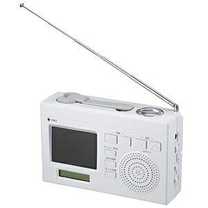 電材堂 【ケース販売特価 10台セット】 ワンセグエコTV 2.7インチディスプレイ 防災ラジオ 手回し充電・乾電池・AC充電・USB充電対応 TV02WHDNZ_set