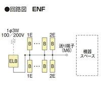 河村電器産業ホーム分電盤《enステーション》スタンダードタイプ扉付8+4主幹40AENF4084