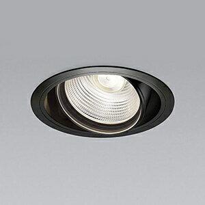 コイズミ照明 LEDユニバーサルダウンライト 明るさ切替タイプ 温白色 埋込穴φ125mm 照度角20° 電源別売 ブラック XD91109L