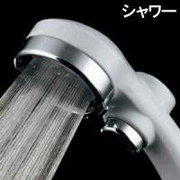 カクダイリラックスストップシャワーホースセット金属墳板微細シャワーホース長さ1.6mホワイト366-910-W