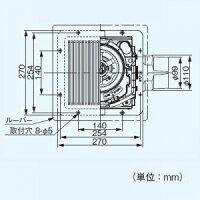 パナソニック天井埋込形換気扇低騒音形ルーバーセットタイプ埋込寸法:240mm角適用パイプ径:φ100mmFY-24C7